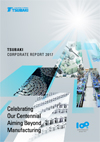 Tsubakimoto Chain Co. - 2017 Corporate Report