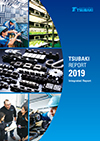 Tsubaki 2019 Integrated Report (Annual Report)