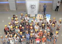 Summer holiday program of family factory visits