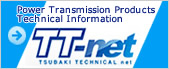 ower Transmission Products