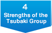 Strengths of the Tsubaki Group