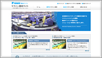 Materials Handling Systems Example Solutions Website