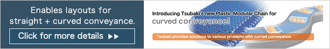 Introducing Tsubaki's new Plastic Modular Chain for curved conveyance
